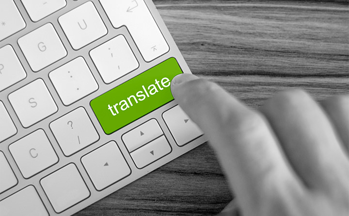 Introducing Machine Translation